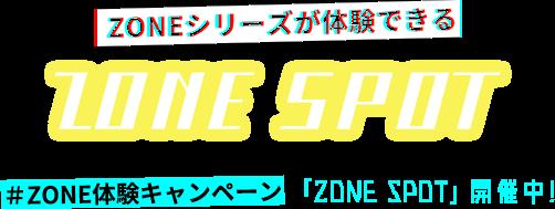 ZONE SPOT